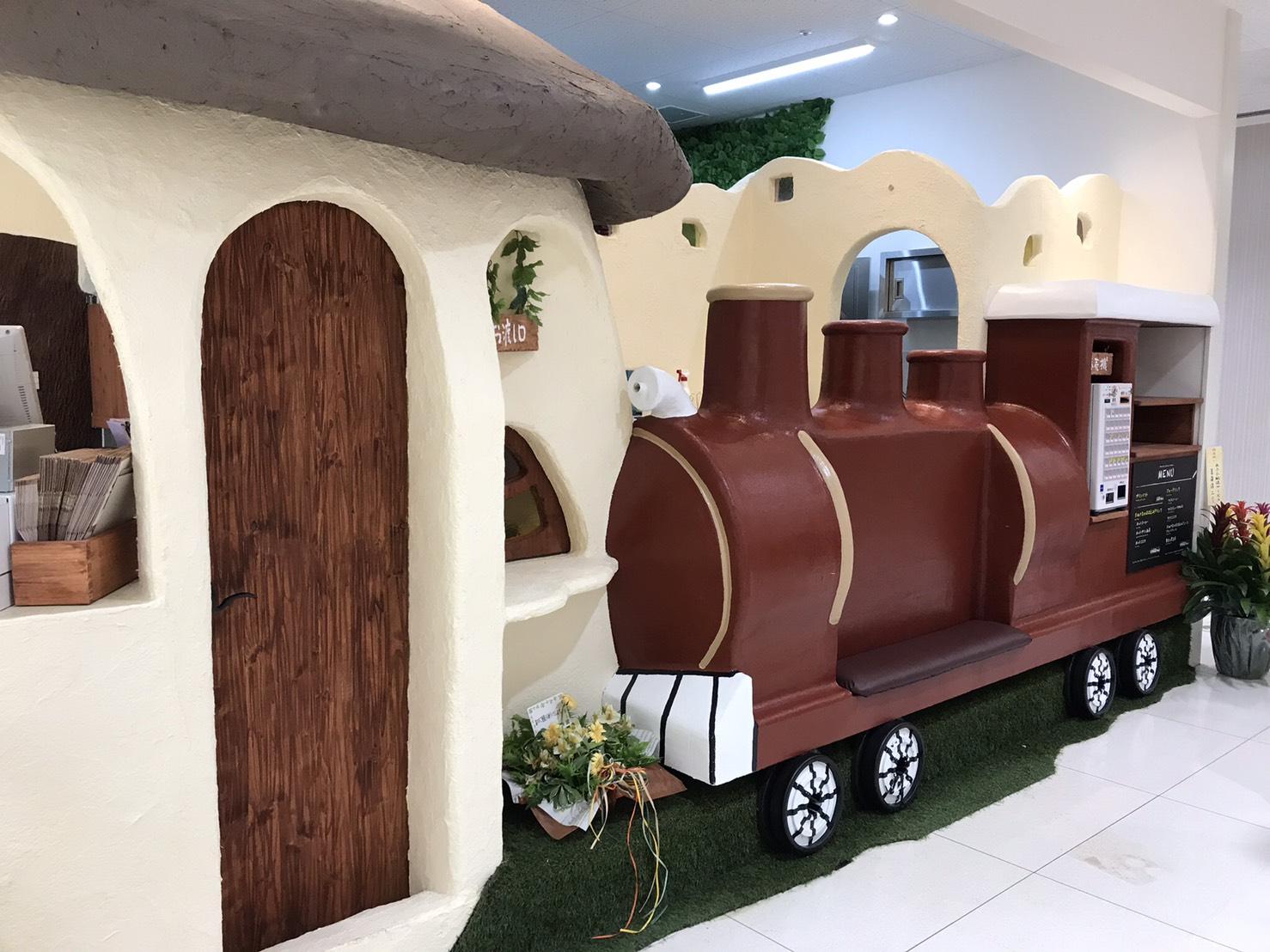 プリンの森(列車)